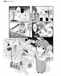 Waratte! Sotomura-san 15 Volume Vol. 15 by Minamo, Minamori