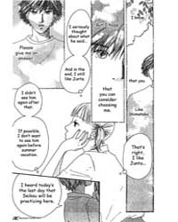 Watashi No Koibito 6 Volume Vol. 6 by Io, Sakisaka