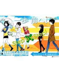 Welcome to the Nhk 16 16 Volume Vol. 16 by Takimoto, Tatsuhiko