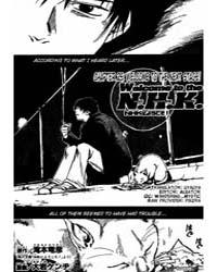Welcome to the Nhk 25 Volume Vol. 25 by Takimoto, Tatsuhiko