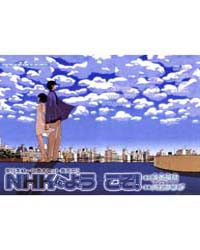 Welcome to the Nhk 36 Volume Vol. 36 by Takimoto, Tatsuhiko
