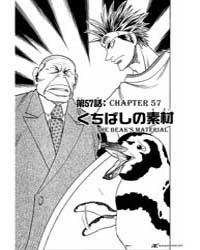 Wild Life 56: the Ruptured Penguin's Volume Vol. 56 by Fujisaki, Masato