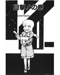 Wingman 2 : Eyewitness Volume Vol. 2 by Katsura, Masakazu