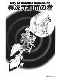 Wingman 4 : City of Another Dimesion Volume Vol. 4 by Katsura, Masakazu