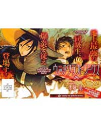 Witch Craft Works 1: Takamiya-kun and th... Volume Vol. 1 by Mizunagi, Ryuu