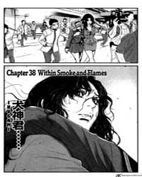 Wolf Guy Ookami No Monshou 38 : Within S... Volume No. 38 by Tabata, Yoshiaki