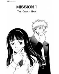 Wonder School Boy 1 Volume Vol. 1 by Youzou, Shimizu