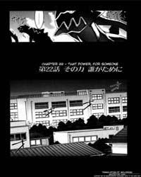World Embryo 22 Volume No. 22 by Moriyama, Daisuke