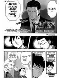 World Trigger 18: Kuga Yuugo Volume No. 18 by Daisuke, Ashihara