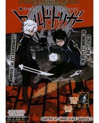 World Trigger 47: Large-scale Invasion Volume No. 47 by Daisuke, Ashihara
