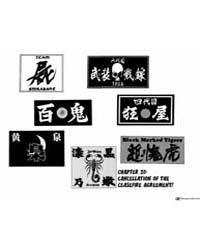 Worst 37: Volume10 Chapter37 by Hiroshi, Takahashi