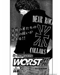Worst Gaiden 5 Volume Vol. 5 by Takahashi, Hiroshi