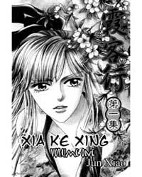 Xia Ke Xing 1: Liu Yan, the Ugly Girl 1 Volume Vol. 1 by Xiao, Jun