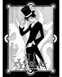 Xxxholic 10 Volume Vol. 10 by Ohkawa Ageha, Clamp
