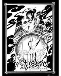 Xxxholic 12 Volume Vol. 12 by Ohkawa Ageha, Clamp
