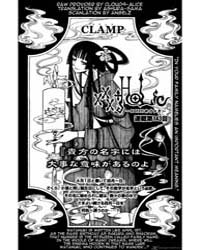 Xxxholic 143 Volume Vol. 143 by Ohkawa Ageha, Clamp