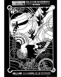 Xxxholic 160 Volume Vol. 160 by Ohkawa Ageha, Clamp
