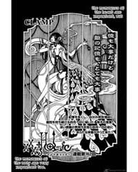 Xxxholic 162 Volume Vol. 162 by Ohkawa Ageha, Clamp