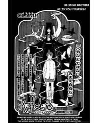 Xxxholic 167 Volume Vol. 167 by Ohkawa Ageha, Clamp