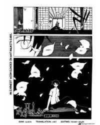 Xxxholic 169 Volume Vol. 169 by Ohkawa Ageha, Clamp