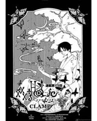 Xxxholic 175 Volume Vol. 175 by Ohkawa Ageha, Clamp