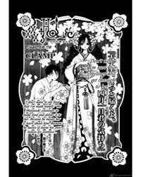 Xxxholic 176 Volume Vol. 176 by Ohkawa Ageha, Clamp