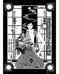 Xxxholic 191 Volume Vol. 191 by Ohkawa Ageha, Clamp