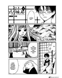 Xxxholic 195 Volume Vol. 195 by Ohkawa Ageha, Clamp