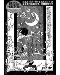 Xxxholic 197 Volume Vol. 197 by Ohkawa Ageha, Clamp