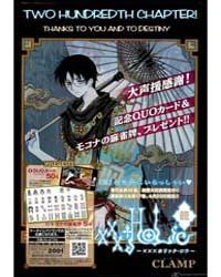 Xxxholic 200 Volume Vol. 200 by Ohkawa Ageha, Clamp