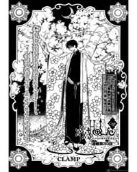 Xxxholic 203 Volume Vol. 203 by Ohkawa Ageha, Clamp