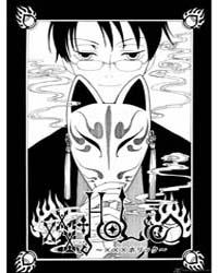 Xxxholic 21 Volume Vol. 21 by Ohkawa Ageha, Clamp