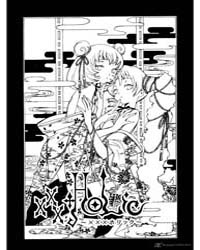 Xxxholic 5 Volume Vol. 5 by Ohkawa Ageha, Clamp