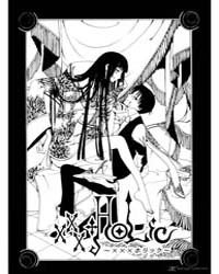 Xxxholic 7 Volume Vol. 7 by Ohkawa Ageha, Clamp