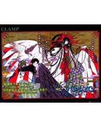 Xxxholic 73 Volume Vol. 73 by Ohkawa Ageha, Clamp