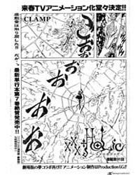 Xxxholic 91 Volume Vol. 91 by Ohkawa Ageha, Clamp