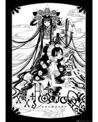 Xxxholic 96 Volume Vol. 96 by Ohkawa Ageha, Clamp