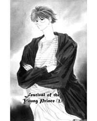 Yakumo Tatsu 5: 5 Volume Vol. 5 by Itsuki, Natsumi
