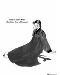Yama Ni Sumu Kami 2: Yama Ni Sumu Kami Volume Vol. 2 by Sumeragi, Natsuki