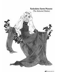 Yama Ni Sumu Kami 3: Ryakudatsu Sareta M... Volume Vol. 3 by Sumeragi, Natsuki