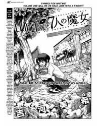Yamada-kun to 7-nin No Majo 13 Volume Vol. 13 by Miki, Yoshikawa