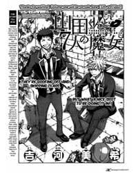 Yamada-kun to 7-nin No Majo 14 Volume Vol. 14 by Miki, Yoshikawa