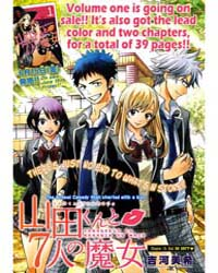 Yamada-kun to 7-nin No Majo 16 Volume Vol. 16 by Miki, Yoshikawa