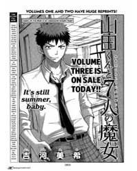 Yamada-kun to 7-nin No Majo 34 Volume Vol. 34 by Miki, Yoshikawa