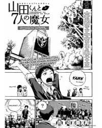Yamada-kun to 7-nin No Majo 8 Volume Vol. 8 by Miki, Yoshikawa