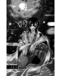 Yamamoto Zenjirou to Moushimasu 1 Volume Vol. 1 by Youko, Maki