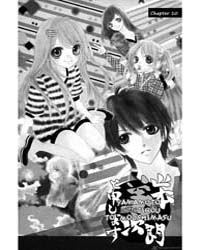 Yamamoto Zenjirou to Moushimasu 10 Volume Vol. 10 by Youko, Maki