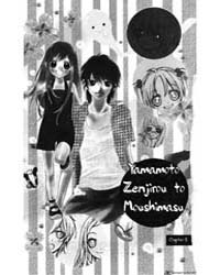 Yamamoto Zenjirou to Moushimasu 8 Volume Vol. 8 by Youko, Maki