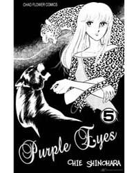 Yami No Purple Eye 16 Volume Vol. 16 by Chie, Shinohara