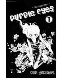 Yami No Purple Eye 1 Volume Vol. 1 by Chie, Shinohara
